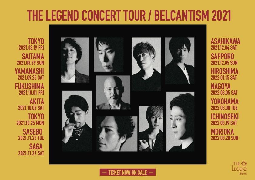 tour belcantism2021