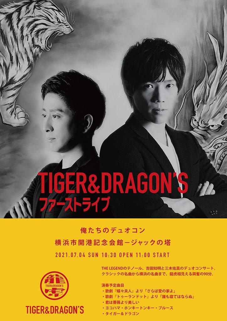 tigerdragon