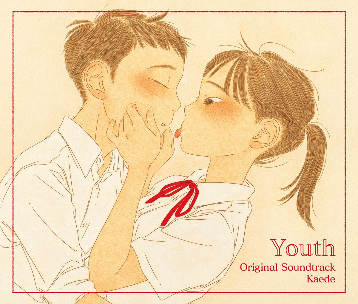 Youth - Original Soundtrack