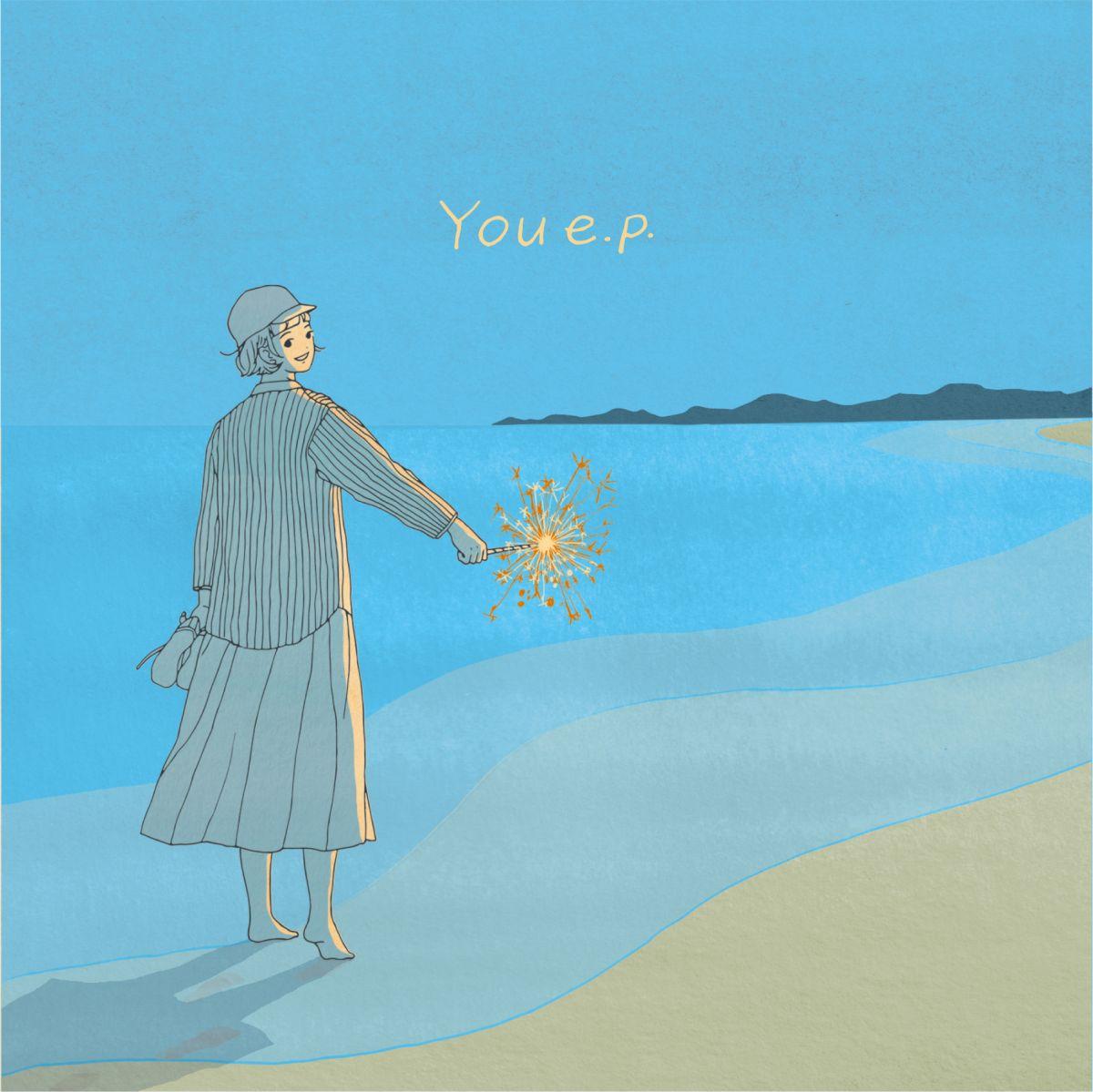 You e.p.