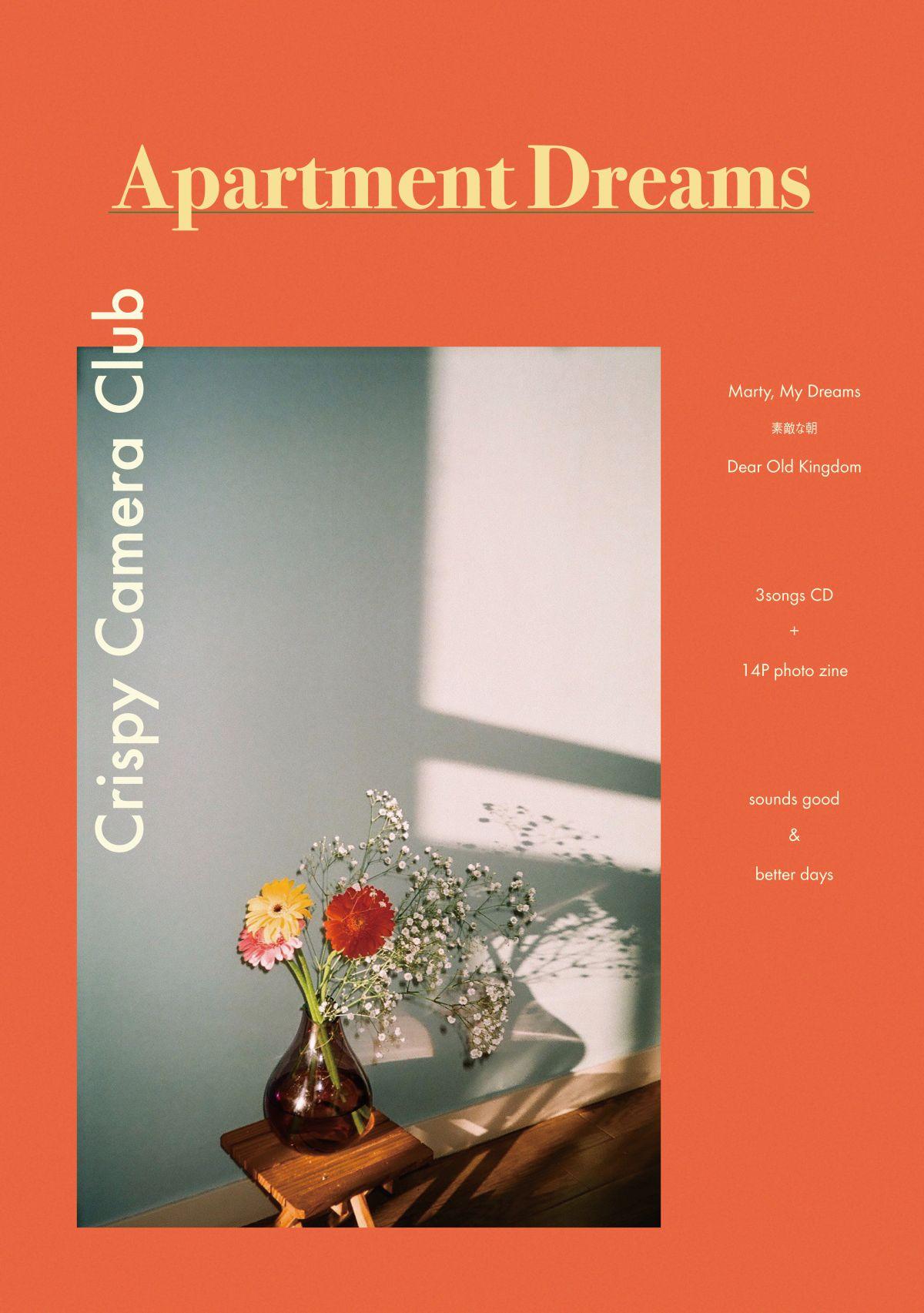 「Apartment Dreams」