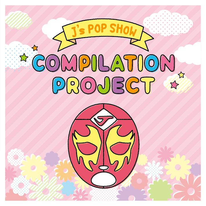 J'sPOPSHOW compilation project