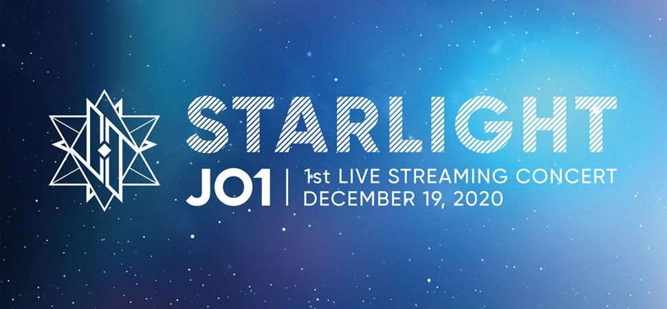JO1の初となるオンライン単独ライブ「JO1 1st Live Streaming Concert『STARLIGHT』」開催決定!
