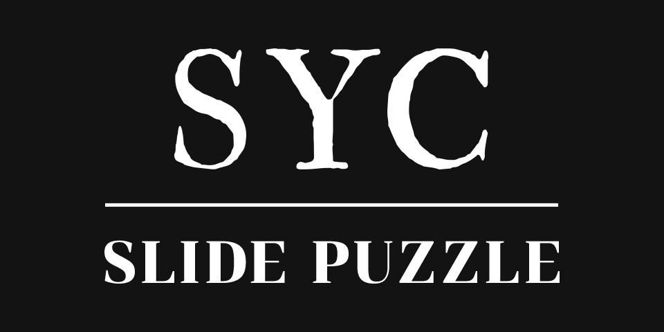 山本彩ファンクラブSYC/SYC MOBILEに新たなゲーム「SYC SLIDE PUZZLE」が登場!プレゼントキャンペーンも実施中!
