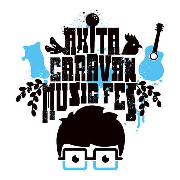 「秋田CARAVAN MUSIC FES 2021」開催決定!