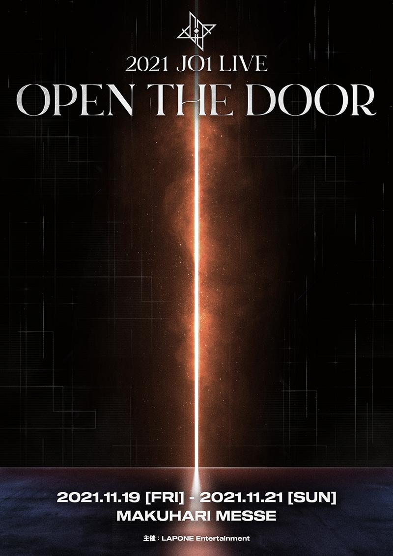 """「2021 JO1 LIVE """"OPEN THE DOOR""""」の開催が決定!"""