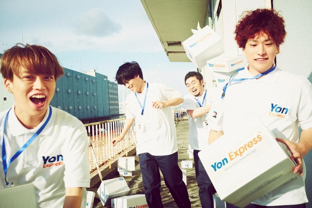 """04 Limited Sazabys、本日、約2年ぶりのリリース「fade / Just」発売!11月27日(土)28日(日)""""YON EXPO'21""""を幕張メッセで開催!"""